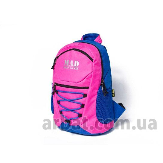 Рюкзак RAKI0250 ACTIVE KIDS розовый